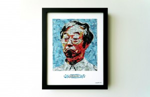 Dorian Nakamoto Auction 1