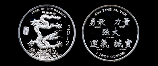 2 oz Year of the Dragon Silver Round .999 Fine 2012