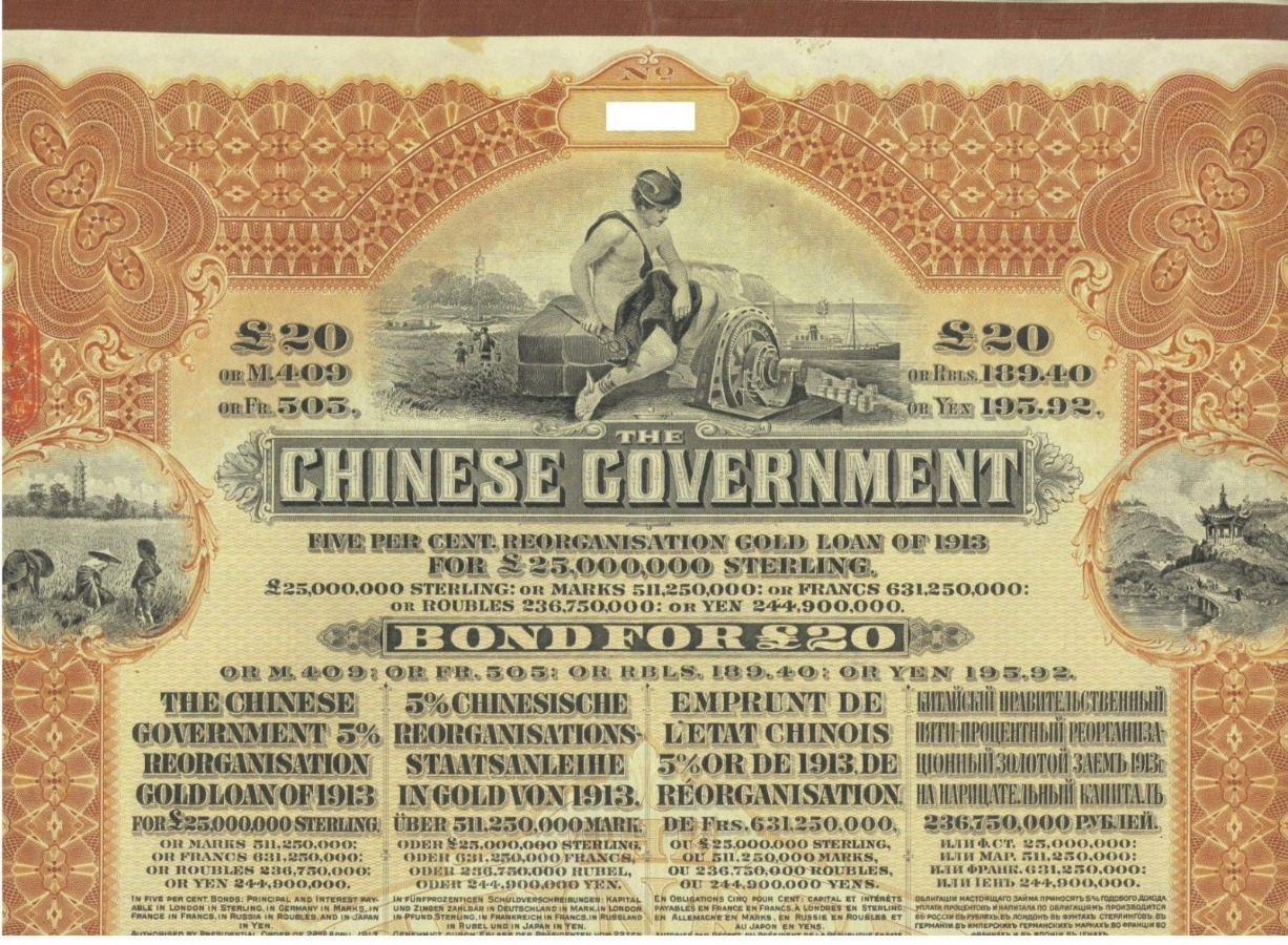Chinese Reorganization Gold Loan of 1913 £20 – Bi...