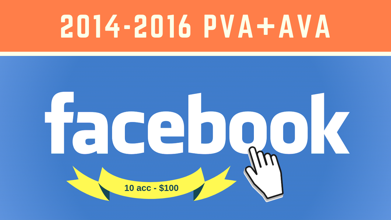 10 Facebook Aged 2014-2016 PVA USA Account With Avatar