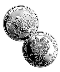 2015 Armenia 1 Troy Oz .999 Silver Noah's Ark 500 Drams