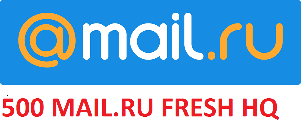 500 MAIL.RU SMTP POP3 IMAP FRESH HIGH QUALITY ACCOUNTS