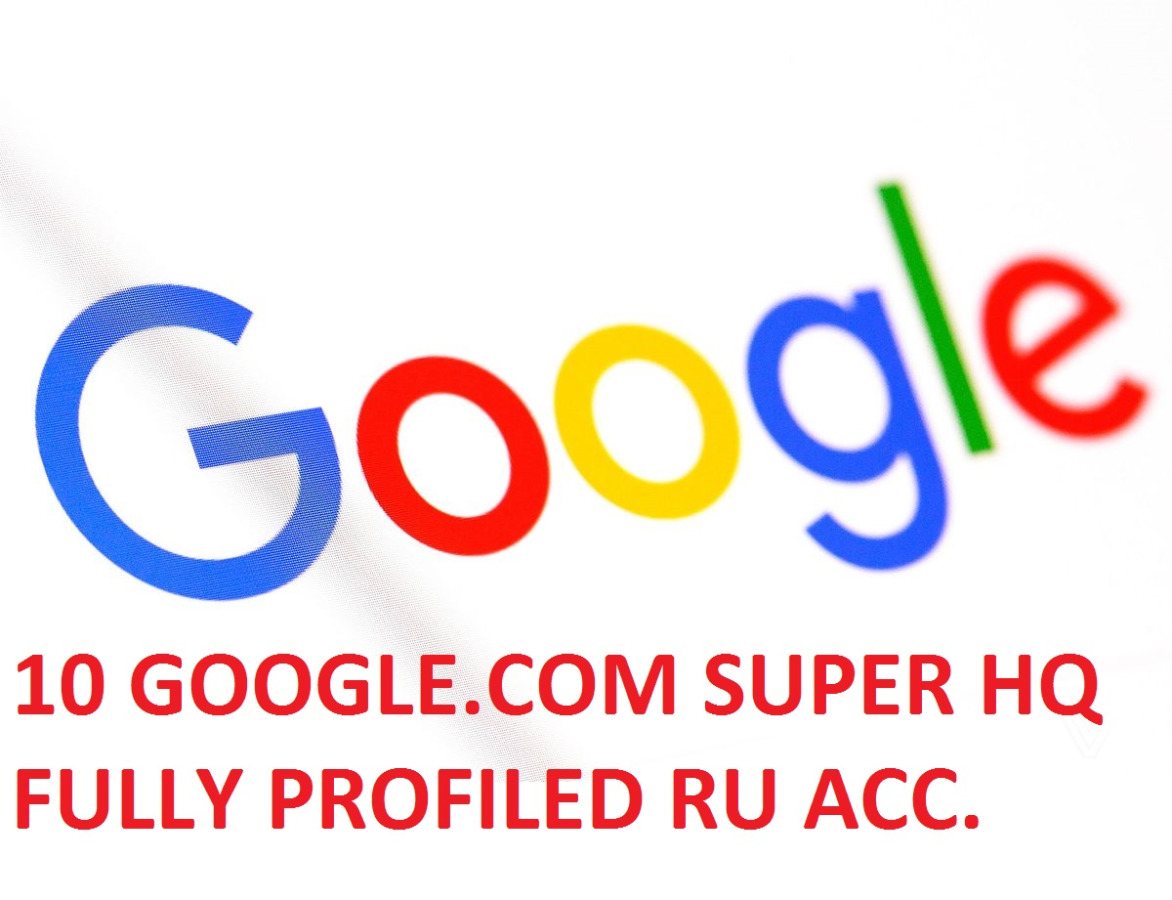 10 GOOGLE.COM SUPER HIGH QUALITY RUSSIAN ACCOUNTS