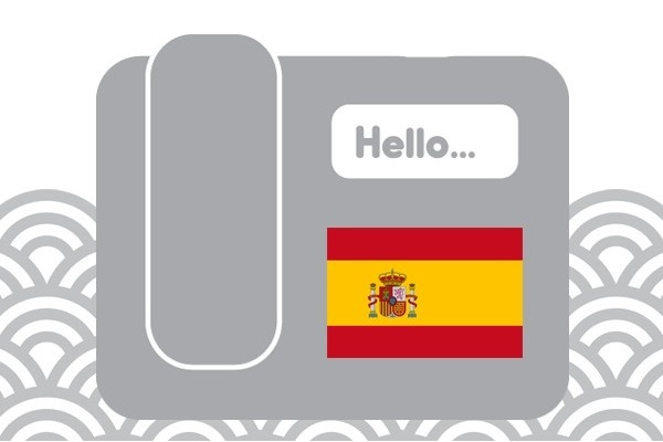 Spain Phone Number SMS Verification (Español Numbers)