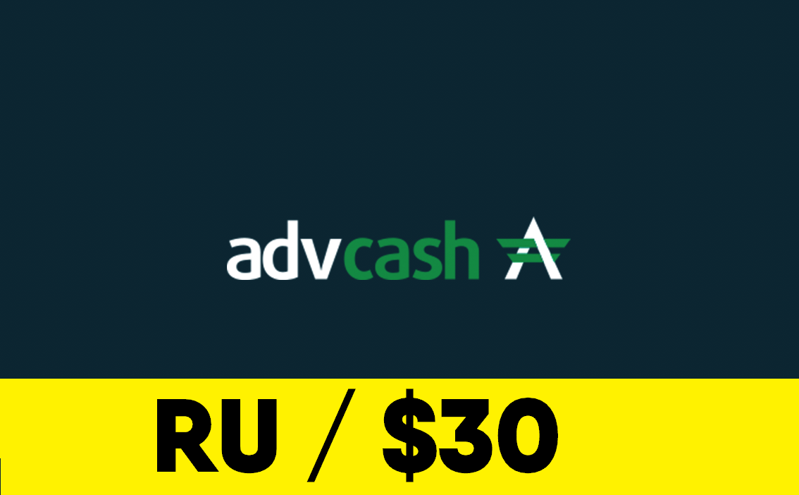 Fully Verified AdvCash account - RU info