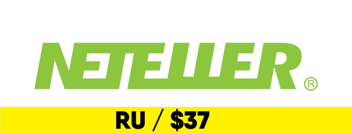 Fully Verified Neteller account - RU Info