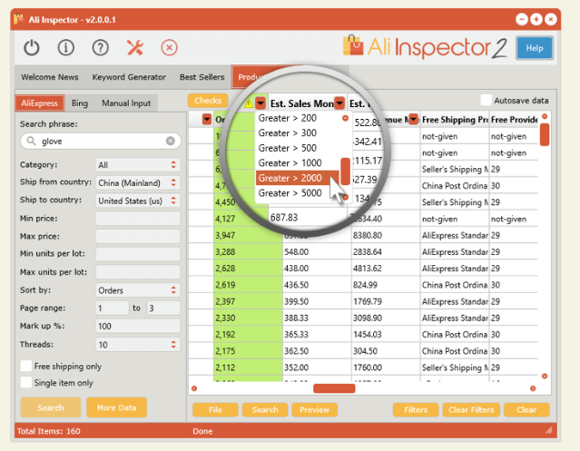 Ali Inspector  TOP ECOM RESEARCH SOFTWARE FOR CAMPAIGN