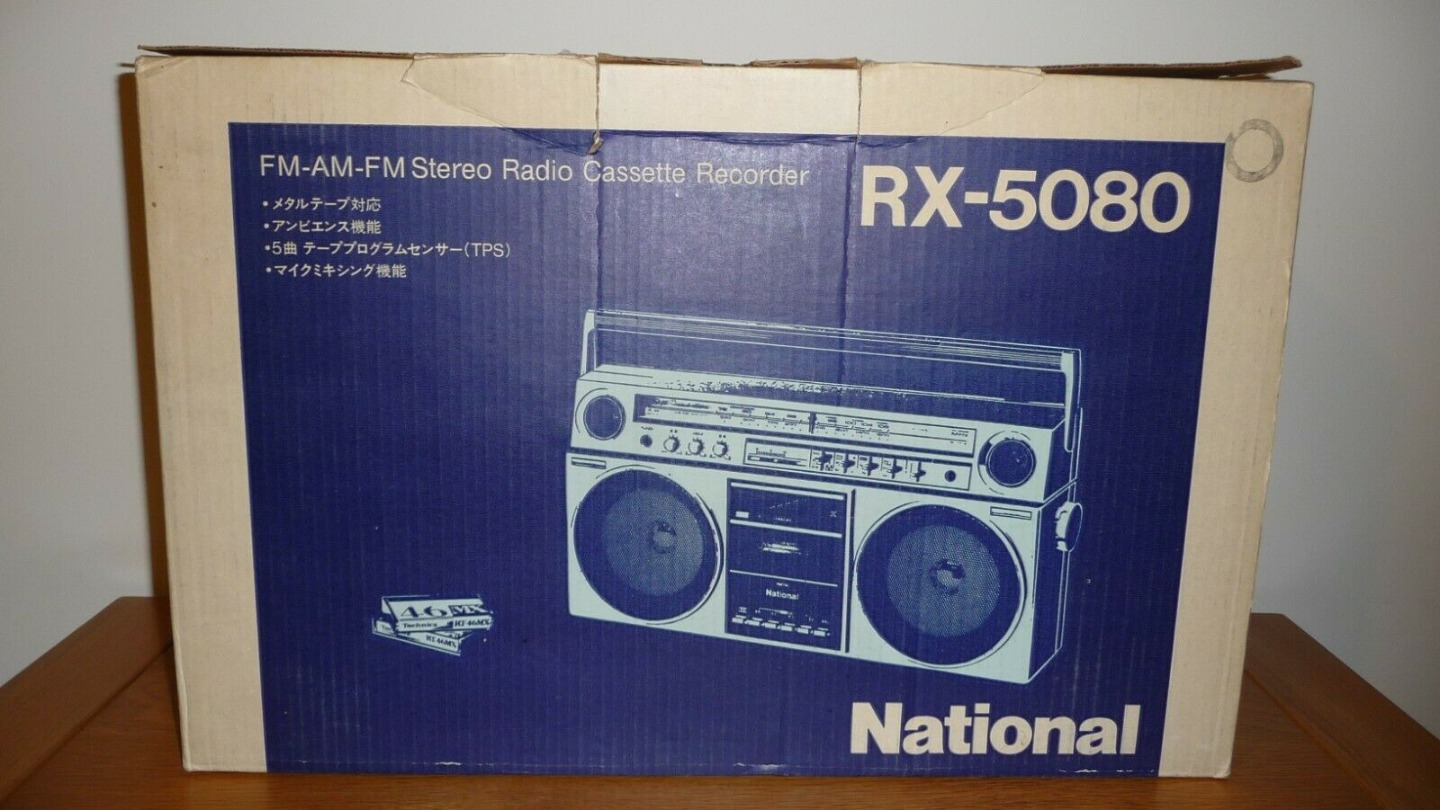 Brand New NATIONAL RX-5080 With Box & NATIONAL R...