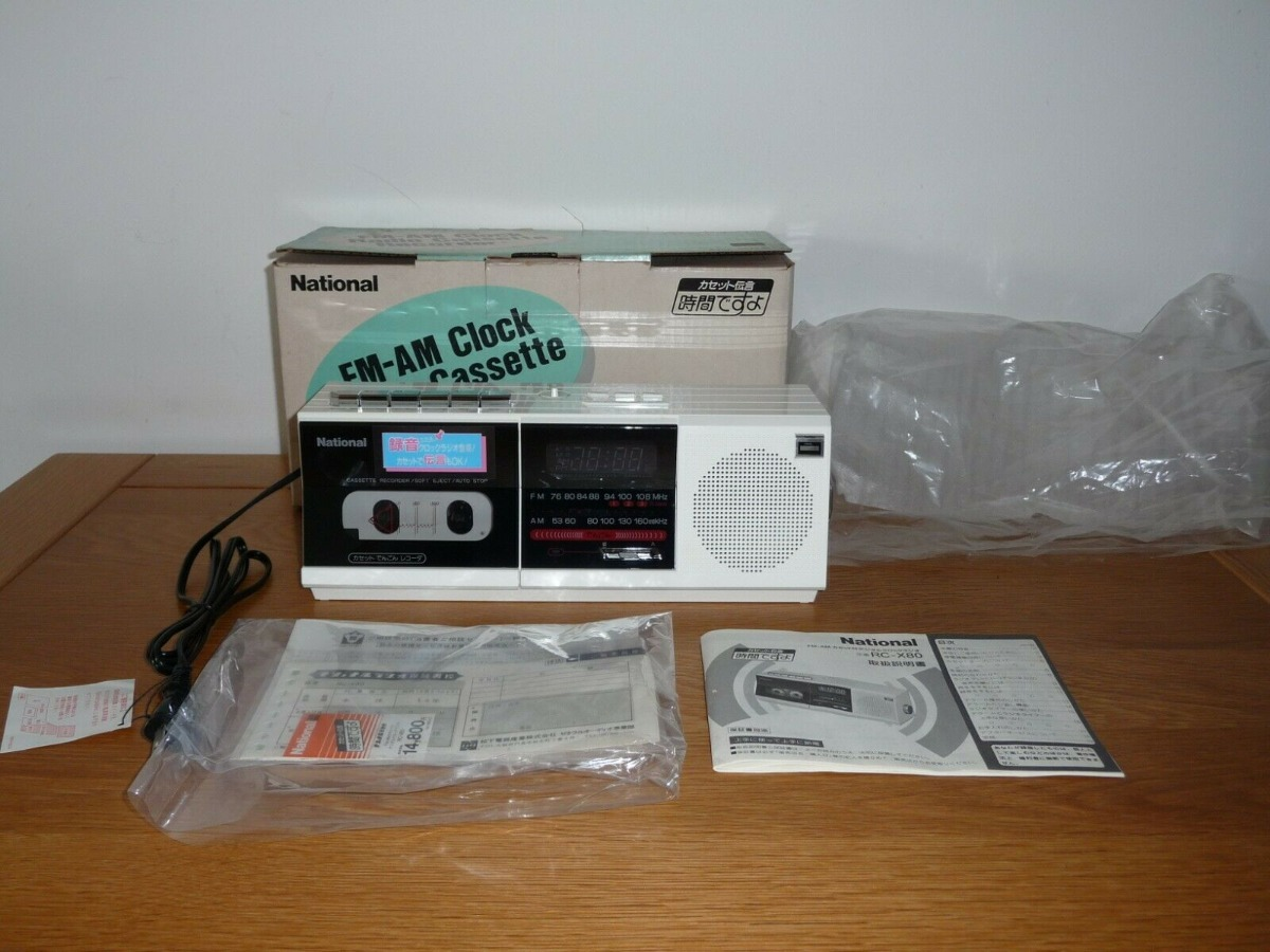Brand New National RC-X80 FM-AM Clock Radio Cassette