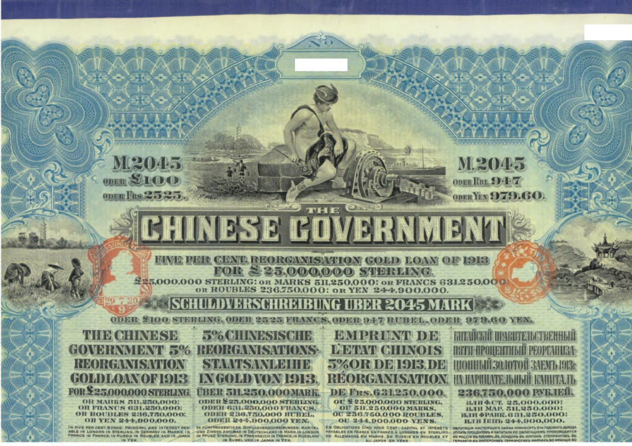 Chinese Reorganization Gold Loan of 1913 £100 - Bit...