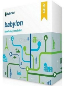 Babylon NG 11 Licence key 100% Genuine Lifetime License