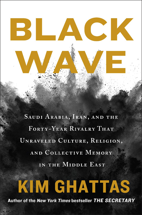 Black Wave: Saudi Arabia, Iran