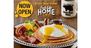 $200 Black Bear Diner Gift Card