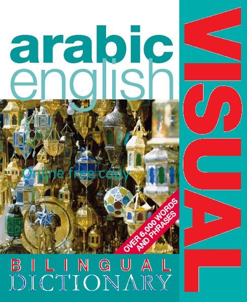 Arabic-English Photo Dictionary