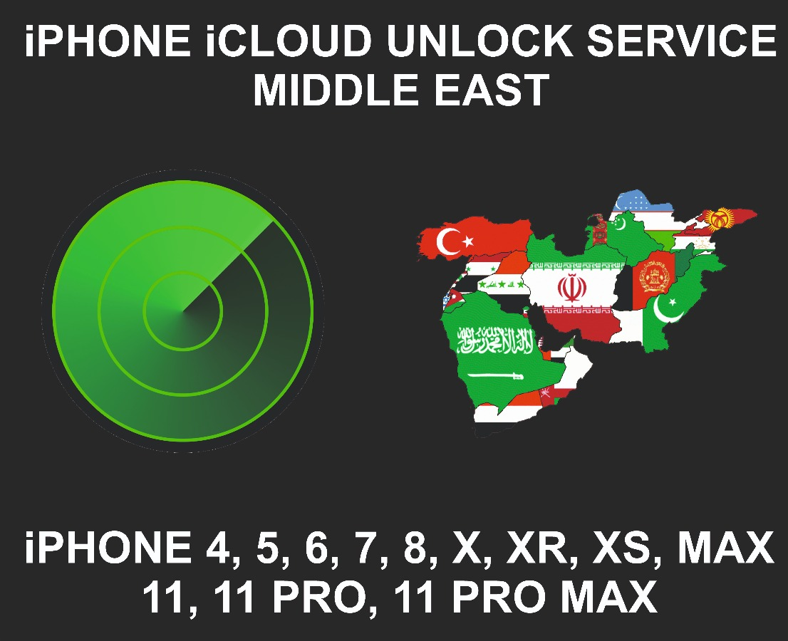 iCloud Unlock Service, All Models, Sold in Middle East
