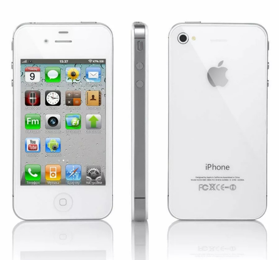 APPLE IPHONE 4S 8GB White (Very good condition)