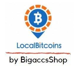 LocalBitcoins T1 Account