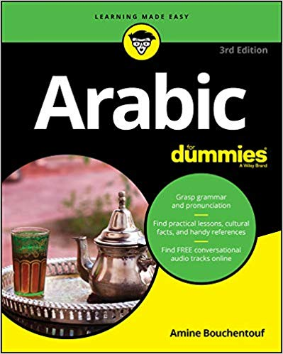 Arabic For Dummies 2018
