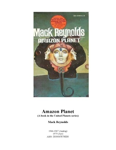 Amazon Planet (A book in the United Planets series)