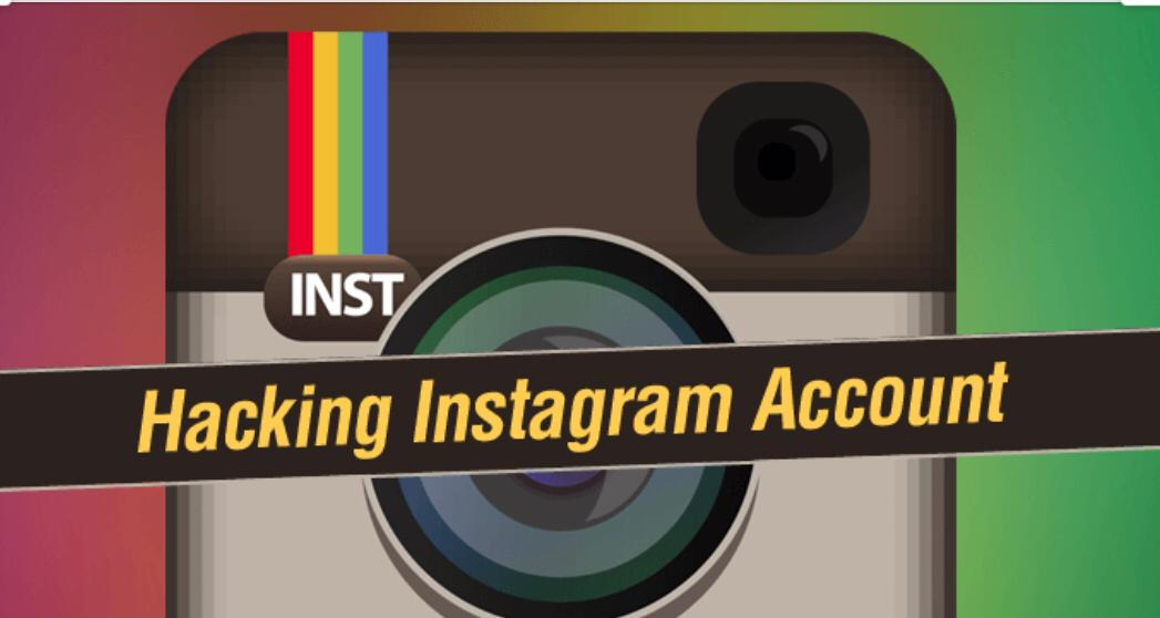 🔰 GET ANY INSTAGRAM EASILY! | NO DOWNLOADS🔰