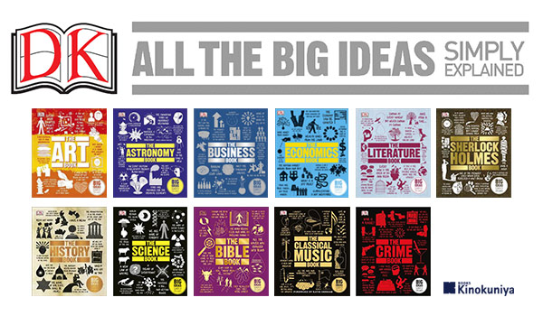Big Ideas Simply Explained - 22 EBOOK MEGA PACK