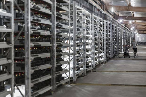 Bitcoin Mining ( Minimum $100)