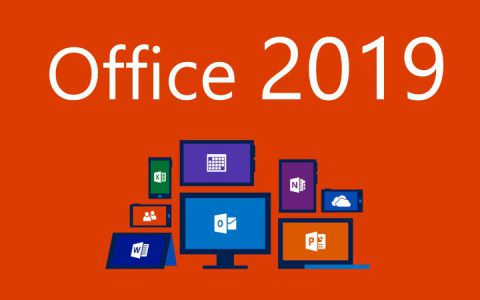 Office 2019 product key