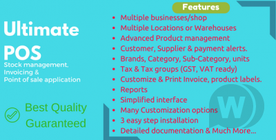 Ultimate POS - Best Advanced Stock Management..